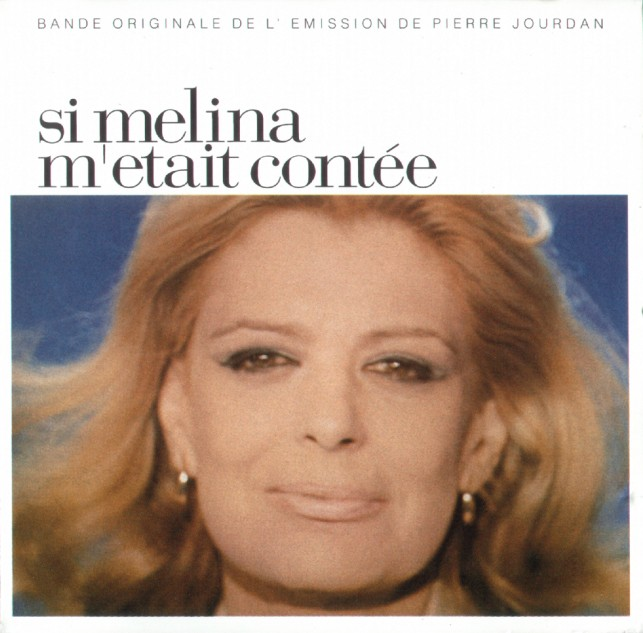 melina mercouri open air theatre